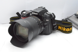 harga kamera malang